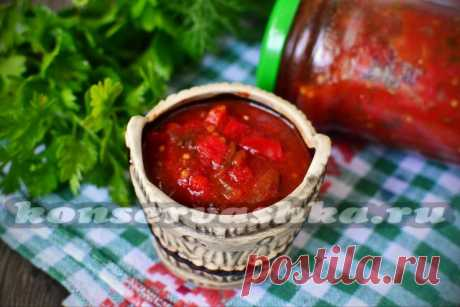 "Рецепт томатного соуса ""Лечо"" на зиму"