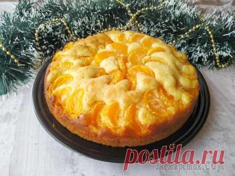 Мандариновый пирог (простое тесто + свежие мандарины) Предлагаю сегодня приготовить самый новогодний пирог из всех новогодних – мандариновый! Даже процесс приготовления этого пирога создаст в доме новогоднее настроение, потому что какой же Новый год без ...