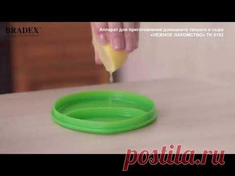 Аппарат для приготовления домашнего творога и сыра «НЕЖНОЕ ЛАКОМСТВО» TK 0192