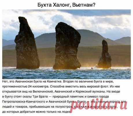 Невозможно поверить, что это — Россия.