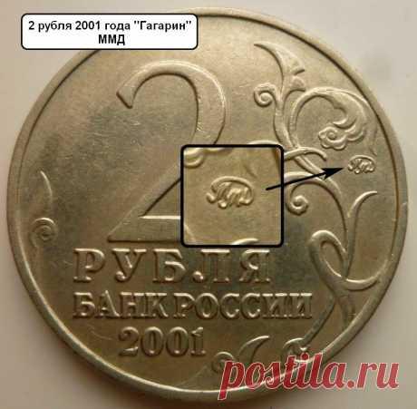 Монета 2 рубля,по цене до 20000 рублей!   Банкноты & Монеты   Яндекс Дзен