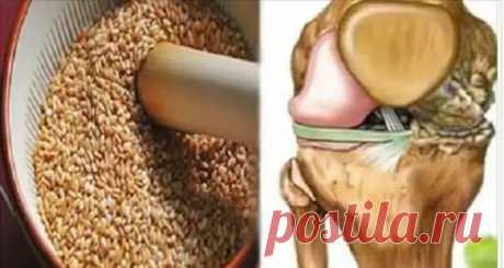Семена, которые восстанавливают сухожилия и снимают боль в коленях - Советы Народной Мудрости - медиаплатформа МирТесен
