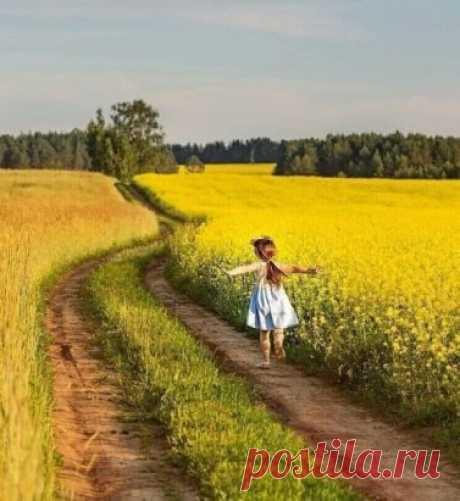 """А жизнь """"идёт"""" или """"проходит"""" - зависит только от тебя.."""