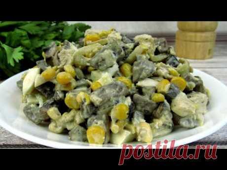 ЭТО ОБЪЕДЕНИЕ! Необычайно вкусный салат на праздничный стол | Вкусные идеи от Натали