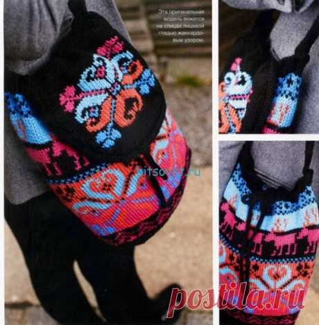 Knitted handbag with the Norwegian jacquard pattern