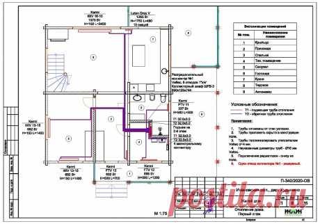Проект отопления частного дома, пример 1441