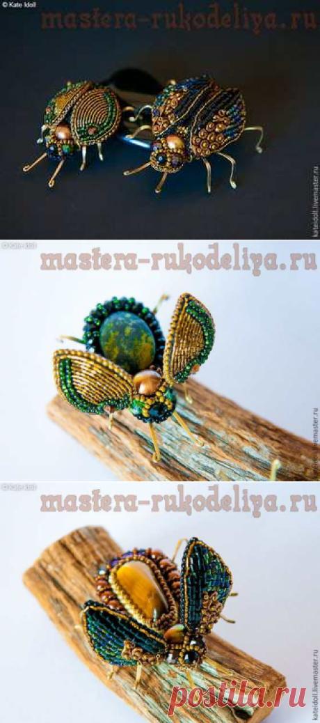 Мастер-класс по вышивке бисером: Жучок с подвижными крылышками