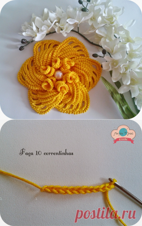 Брошь-цветок Amarilis — Делаем Руками