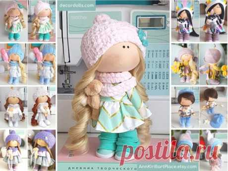 Doll Gift for Girl from Mom and Grandma Interior Decoration | Etsy Hello, dear visitors! This is handmade tilda doll created by Master Elina (Ufa, Russia). Doll is made by Order. Order processing time is 5-7 days.  All dolls on the photo are mady by artist Elina. You can find them in our shop searching by artist name. Here are all dolls of artist Elina: