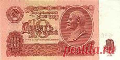 монеты ссср, банкноты ссср, монеты, монеты россии, нумизмат,