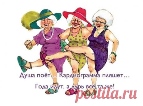 Какой имидж красив в 60+ лет: креативная старушка или леди? | Формула Имиджа | Яндекс Дзен