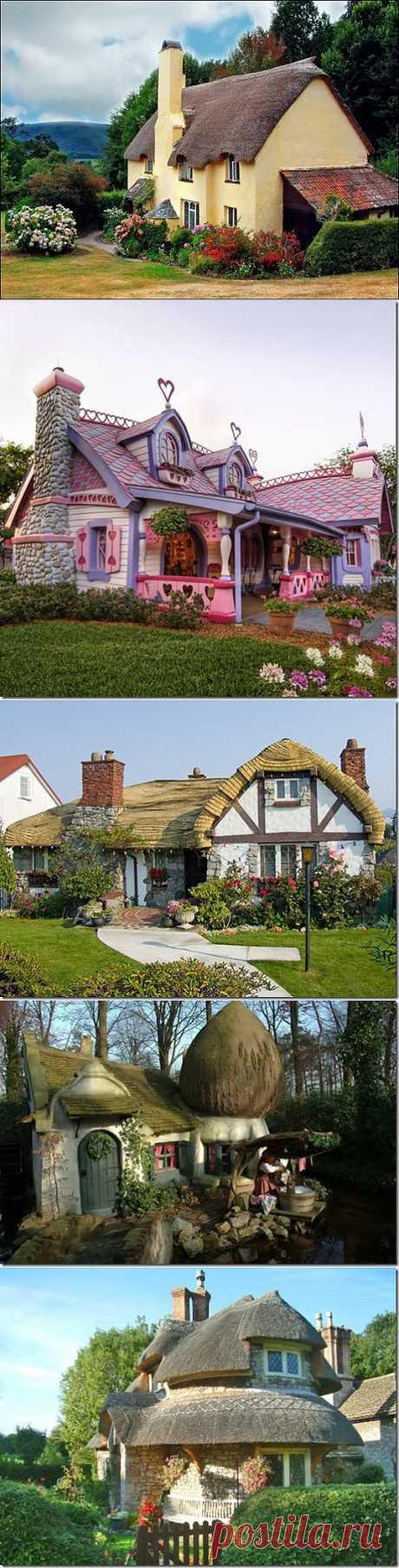 Сказочные домики, существующие в реальном мире | МОЙ ДОМ