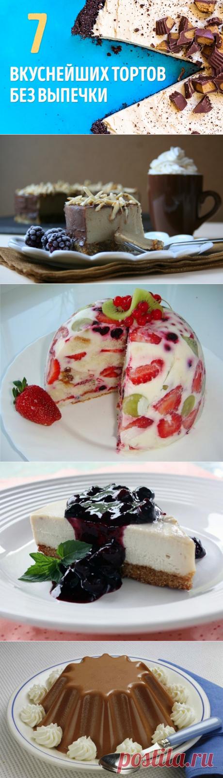 7 вкуснейших тортов без выпечки | Fresher - Лучшее из Рунета за день!