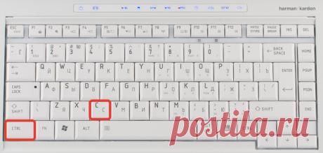 Как пользоваться горячими клавишами в Windows.