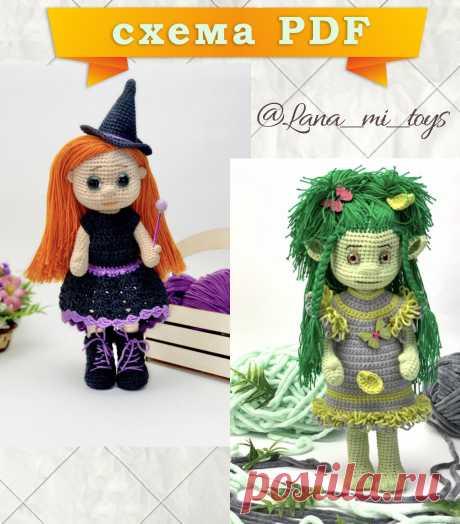Две куклы крючком в одной схеме описанием вязания