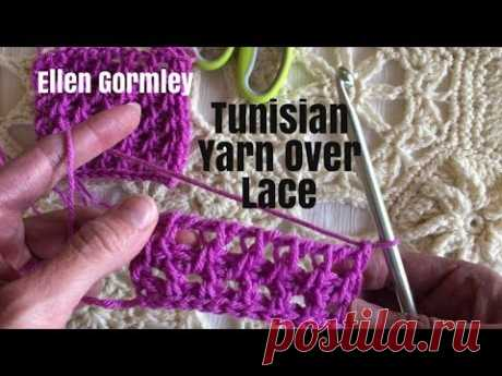 Tunisian Crochet Yarn Over Lace