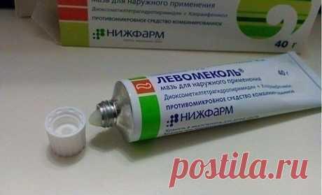 """Левомеколь — мощное лекарство, но в аптеке вам о нем не расскажут!  """"Левомеколь"""" есть в аптечке почти каждой семьи, но мало кто знает как его правильно использовать! Вот 5 ситуаций, в которых вам очень пригодится эта мазь:   Левомеколь есть в аптечке почти каждой семьи. Это наружное средство пользуется заслуженной популярностью. Благодаря своему мощному антибактериальному эффекту оно с легкостью справляется с любыми кожными проблемами.  Вот в каких случаях мазь «Левомеколь..."""