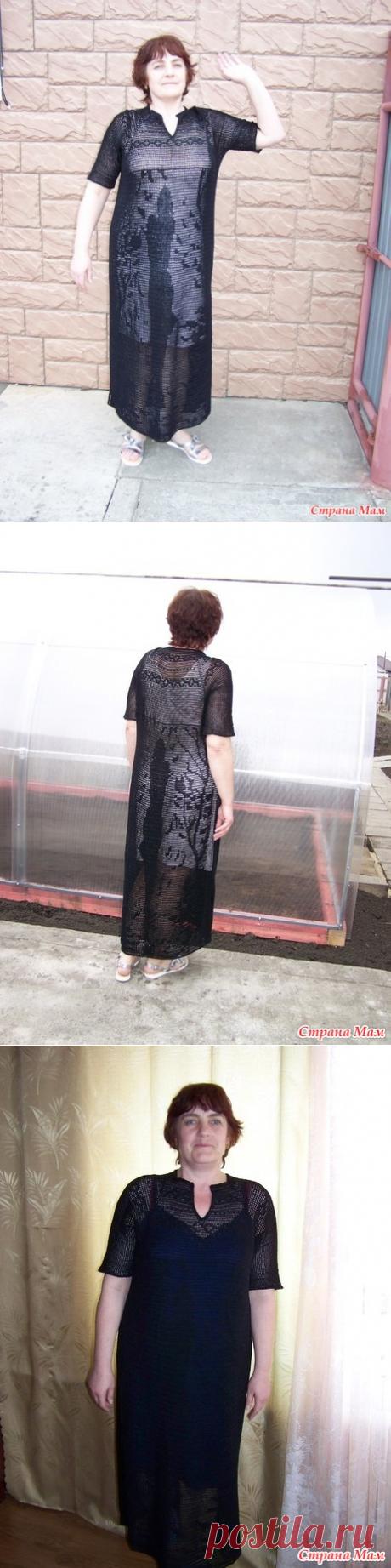 """Платье """"Уходящая грусть"""" (крючком) - Вязание - Страна Мам"""
