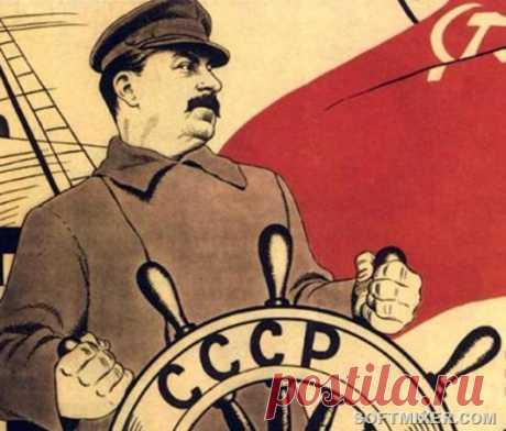 100 любопытных фактов о СССР / Назад в СССР / Back in USSR