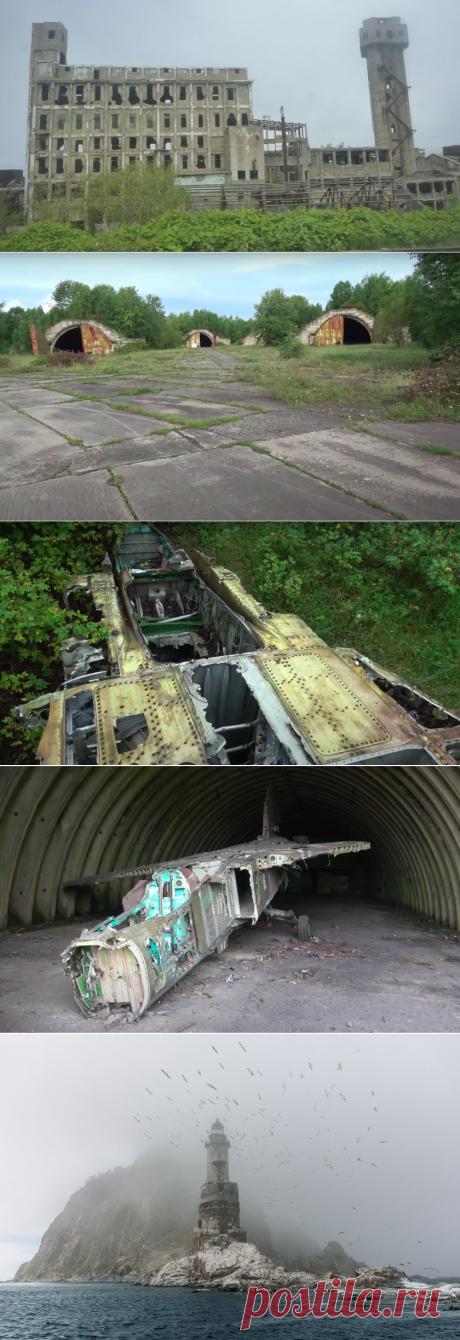Утраченное наследие. Как выглядит заброшенный Сахалин - Hi-Tech Mail.ru