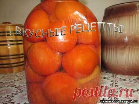 Помидоры на зиму без стерилизации  =Хранить такие помидоры можно всю зиму при комнатной =Ингредиенты: свежие спелые помидоры чеснок, душистый перец, гвоздика, приправы 1 ч ложка 70% уксусной эссенции на 3х литровую банку для маринада на 1 литр воды:  1 ст ложка с горкой соли 5 ст ложек без горки (под нож) сахара