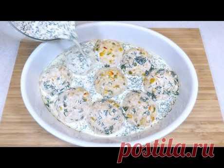Вкуснее любых котлет только котлеты в духовке! Запеченные КОТЛЕТЫ ШАРИКИ с овощами в сливочном соусе - YouTube