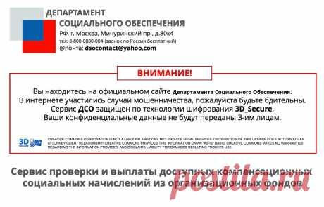 Россия 24 — это единственный российский информационный канал, вещающий 24 часа в сутки. Мировые новости и новости регионов России. Экономическая аналитика и интервью с влиятельнейшими персонами.