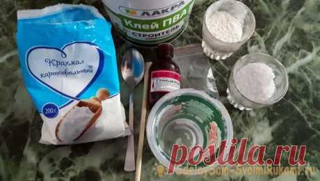 Как самостоятельно изготовить полимерную массу для ремонта