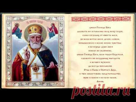 Чудодейственная молитва изменяющая судьбу | Управление Судьбой