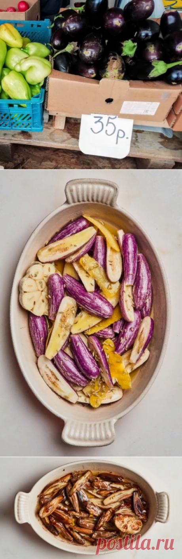 Простой рецепт. Запеченные баклажаны с лимоном и укропом | Вилка.Ложка. Палочки | Яндекс Дзен