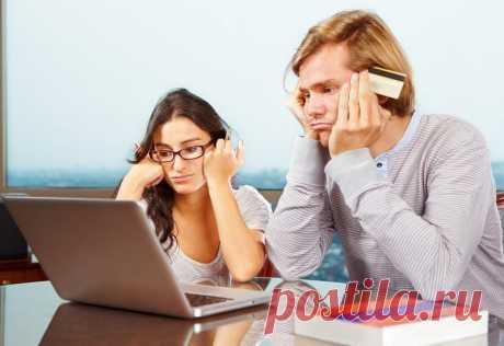 Как узнать свою кредитную историю онлайн бесплатно? 3 варианта. Мы по-прежнему продолжаем брать кредиты. Но, банки иногда нам их давать просто отказываются.