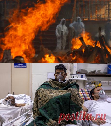 6-5-21-В Индии от COVID-19 за сутки умерло 3780 человек, это новый рекорд - Газета.Ru