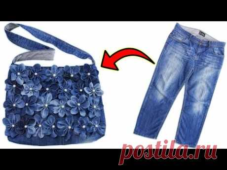DIY BAG FROM OLD JEANS / How to Sew a Bag? / Eski Kottan Çanta Yapımı / Recycling Of Old Jeans