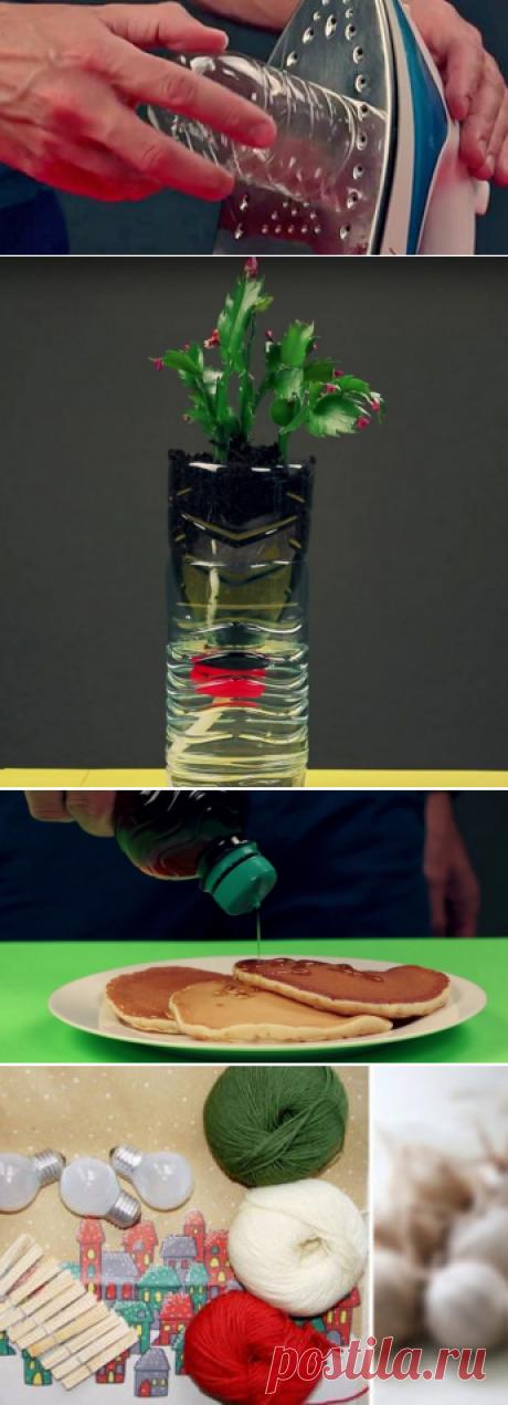 Не выбросила пластиковую бутылку, а приложила к горяченькому утюгу… Знаешь зачем?