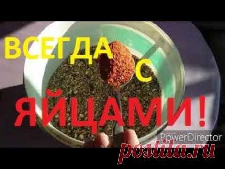 Красный Жгучий Перец для Кур Несушек // Повышение Яйценоскости у Кур