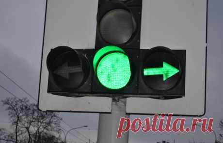 Можно ли поворачивать с чистой совестью на «основной зеленый», когда не горит стрелка на светофоре — Полезные советы