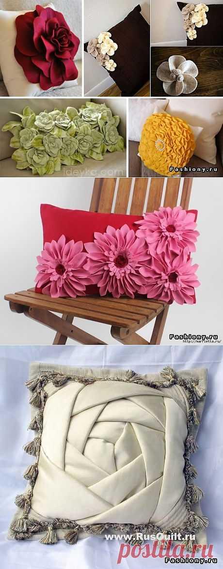 Различные декоративные подушки и их мастер класс   Хвастуны и хвастушки