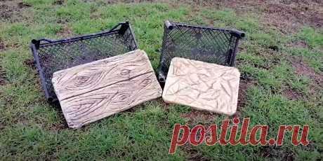 Как сделать тротуарную плитку в домашних условиях с помощью бесплатны форм из пластиковых ящиков Как сделать тротуарную плитку для укладки на даче или садовом участке, без вибростола и покупки форм.