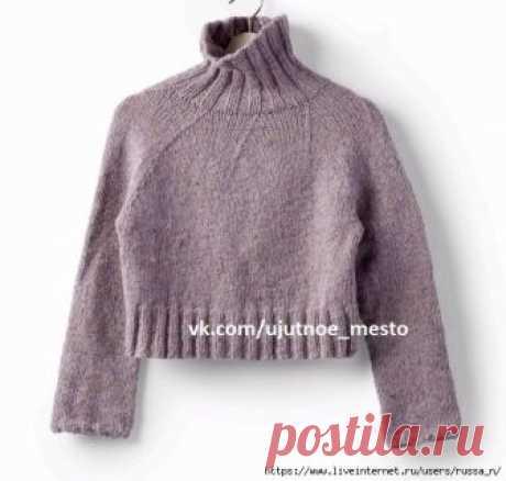 Стильный Кроп свитер с круглой кокеткой