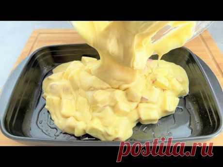 Яблочный пирог, тающий во рту! Все ищут этот рецепт! Просто и вкусно # 16