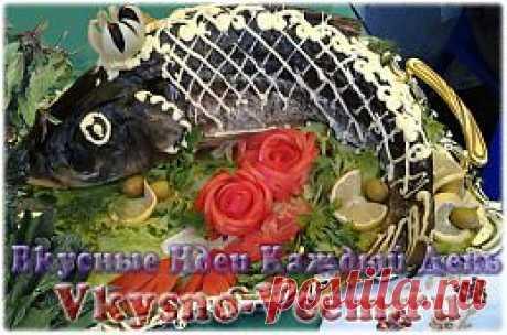 Толстолобик, запеченный в духовке целиком – это праздничное рыбное блюдо. Какой аромат, какой вкус, а сама подача на стол рыбины с короной на голове чего стоит! Причем этот рецепт требует минимальных затрат. Толстолобик дешев и легок в приготовлении. И вы получаете максимально вкусный результат.