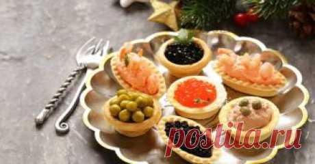Фантастические начинки для тарталеток: ТОП-12 идей на Новый год Беспроигрышный вариант на праздничном столе!