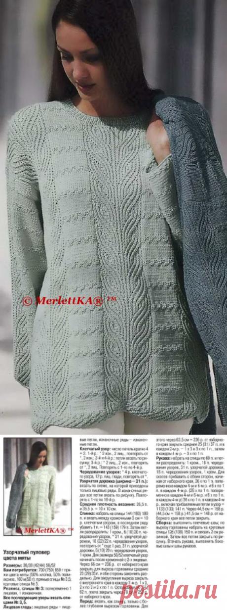 Два очаровательных пуловера спицами и крючком