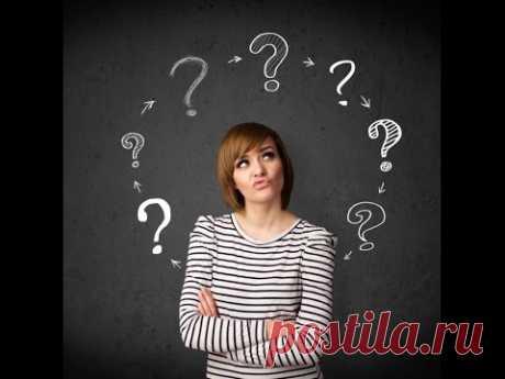 Курс Натальи Остапенко «Почему 95% людей не могут достичь успеха?»