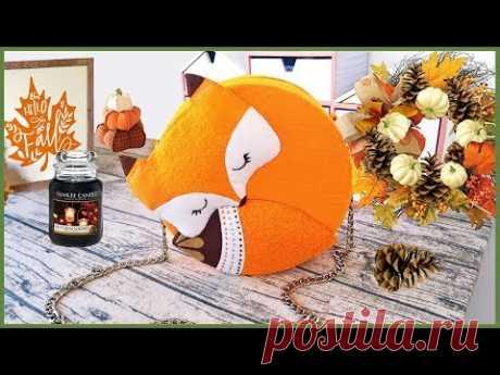 DIY 🦊 FOX BAG! Осенняя сумочка из фетра 🧡Своими руками🧡