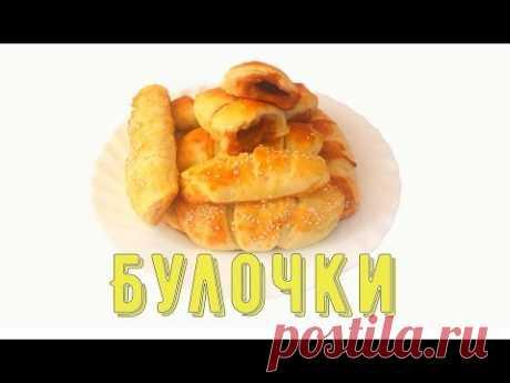 Булочки с творогом и вареной сгущенкой/Buns with cottage cheese and boiled condensed milk - YouTube