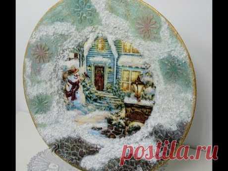 Новогодний декупаж тарелки. Имитация снега. Diy.