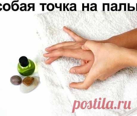 Полезные советы для красоты и здоровья
