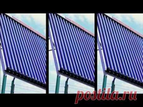 Солнечные коллекторы для нагрева воды и отопления - YouTube