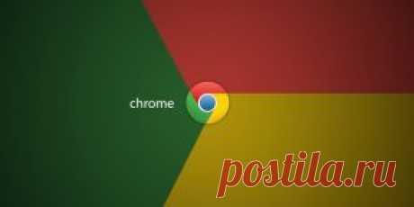 10 consejos, que ayudarán usar Google Chrome por el máximo - Layfhaker